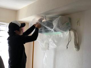 エアコン クリーニング 京都